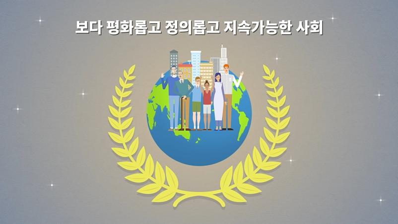 세계시민교육 (2).png